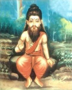 Патанджали. Изображение в южно-индийской традиции